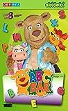 Der ABC Bär