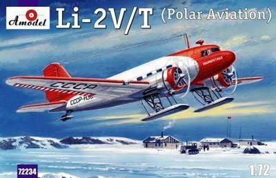 1/72 Risunofu Li-2V / T Polar transport aircraft AM72234 (japan import)