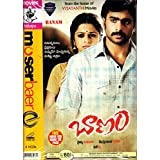 Baanam Telugu Movie VCD 4 Disc Pack