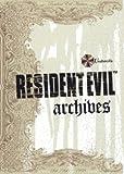 Resident Evil Archives (Buch) Bild