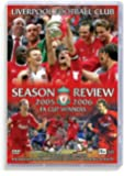 Liverpool Fc: End Of Season Review 2005/2006 [DVD]