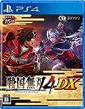 Koei Tecmo Games Sengoku Musou 4 DX SONY PS4 PLAYSTATION 4 JAPANESE VERSION
