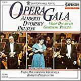 Opera Gala / Aliberti, Dvorsky, Bruson [Import allemand]