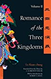 Romance of the Three Kingdoms Volume 2 (Tuttle Classics)