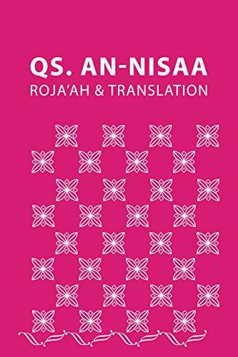 QS. An-Nisaa: Roja'ah & Translation (English Edition) por Rizki Ramadhani