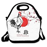VTXWL Greeting Card Chinese New Year A Rooster Crowing A Sun Disk and A Branch of Cherry Blossom Unique Lunch Tote Lunch Bag Office Reusable