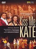 Kiss me Kate [Reino Unido] [DVD]