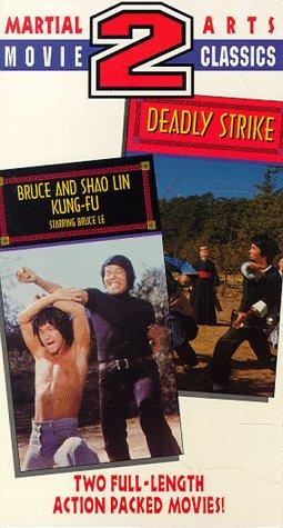 Da mo tie zhi gong [VHS] Mo Tie