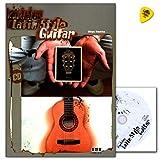 Kumlehns 4018262102574 Guitare de style latine avec vue complète sur les techniques de jeu de la marque Latin Music