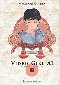 Video Girl Aï Edition Deluxe Tome 7