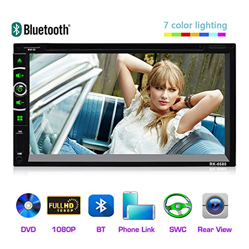 CQ&WL 7 Zoll Universal Autoradio DVD Player 1080P HD Bildschirm MP5 Player GPS Navigation