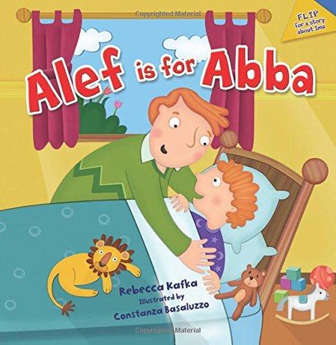Alef Is for Abba (Kar-Ben Favorites) by Rebecca Kafka (2014-08-01)
