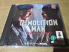 Demolition Man  US
