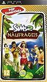 Los Sims 2: Náufragos - Essentials