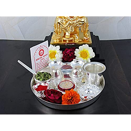 Gift articles buy gift articles online at best prices in india goldgiftideas 7ps plus 7 inch silver plated pooja thali set with free german silver coin classic occasional gift pooja thali decorative negle Image collections