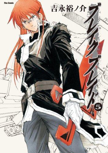 Broken Blade Vol.5 (Flex Comix) Manga