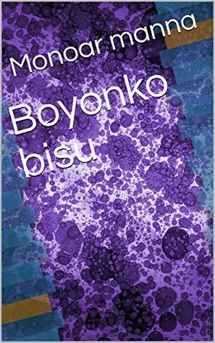Boyonko bisu (Galician Edition) por Monoar manna
