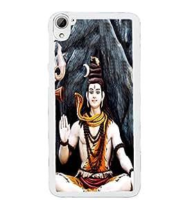 PrintVisa Lord Shri Shiv Shivay High Glossy Metal Designer Back Case Cover for HTC Desire 826 Dual Sim