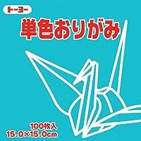 Carcasas Toyo papel Origami Sky - corriente impermeable de un solo Color y azul - 15 cm, unidades 100