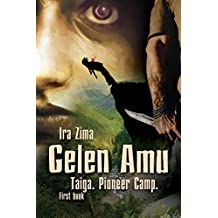 Gelen Amu (English Edition)