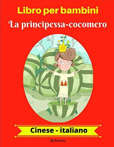 Libro per bambini: La principessa-cocomero (Cinese-Italiano)