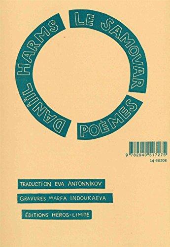 Le samovar : (Poèmes 1928-1940)
