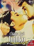 #3: Chaha Hai Tujhko-Udit Narayan Hits