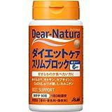 Dear Natura Supplement diet care slim block - 30days - 30grain