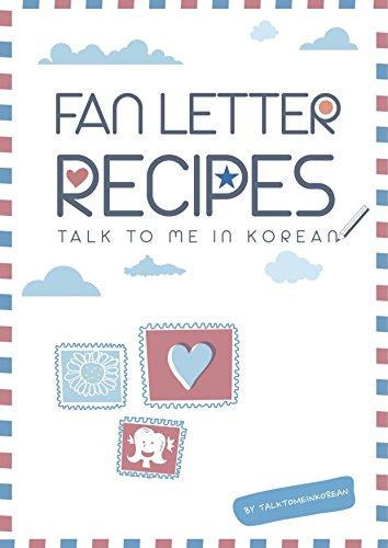 Fan letter recipes for k pop fans how to write fan mail in korean fan letter recipes for k pop fans how to write fan mail in expocarfo Choice Image