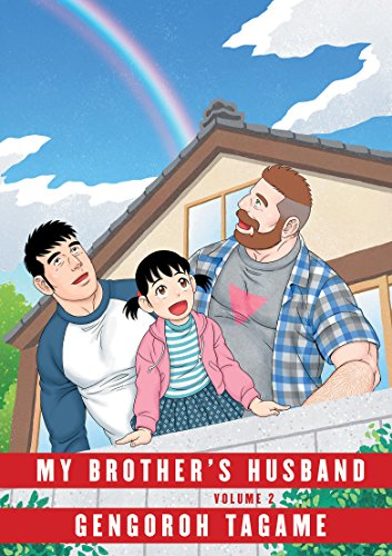 My Brother's Husband, Volume 2 (Pantheon Graphic Library, Band 2)