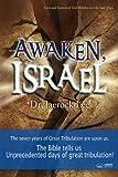 awaken israel feb 29 2008 jaerock lee