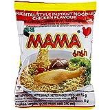 Carton 30 Soupes Nouilles Mama Poulet 55g