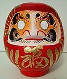 JAPAN CRAFT Daruma - Größe 2 - Rot - Sicherheit und Erfolg in jeder Richtung