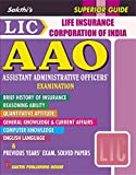 LIC - Assistant Administrative Officers (AAO)