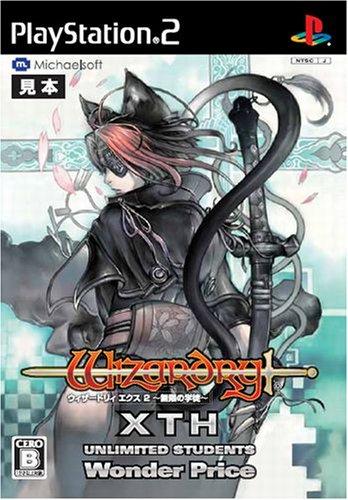 Wizardry X 2: Mugen no Gakuto (Wonder Price)[Japanische Importspiele]