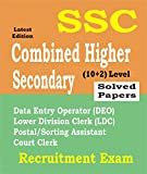 SSC 2018 : Combined Higher Secondary (10+2) level Data Entry Operator (DEO), Lower Division Clerk (LDC), Postal/Sorting Assistant Recruitment Exam