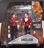 Star Trek The Wrath of Khan Death of Spock 18cm Actionfiguren Doppelpack - Best Reviews Guide