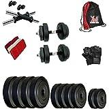 Bodyfit Home Gym Adjustable Dumbells - 10 Kg (Black)