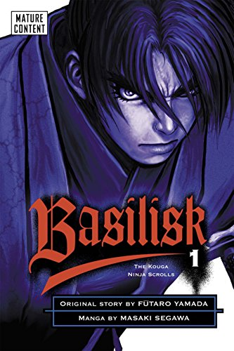 Basilisk Vol. 1 (English Edition) eBook: Futaro Yamada ...