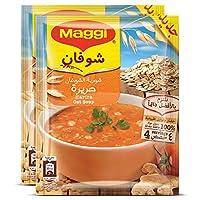 Maggi Harira Oat Soup Sachet 65g (2 Sachets)