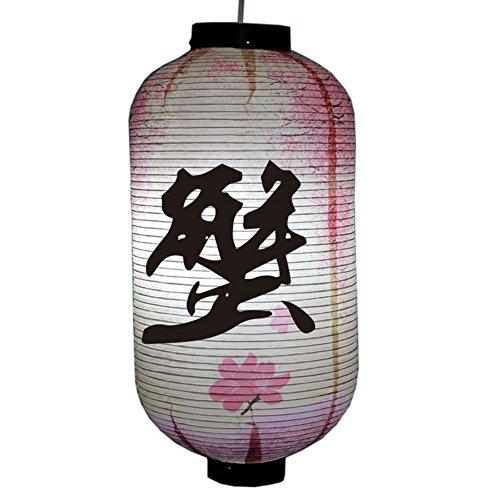 glicher hängenden Laternen-festlichen hängenden Lampenschirm für Sushi-Bar-Innenausstattung, L28 ()