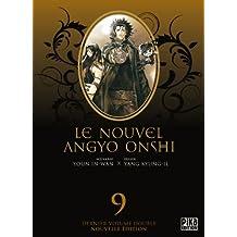 Nouvel Angyo Onshi (le) - Double Vol.9