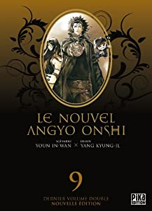 Le Nouvel Angyo Onshi Edition double Tome 9