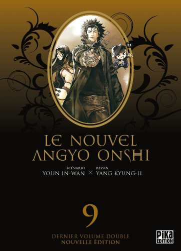 nouvel-angyo-onshi-le-double-vol-9