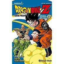 Bola de drac Z Anime series. El guerrers de l'espai nº 03/05: Saga del guerrers de l'espai (BOLA DE DRAC ANIME SÈRIE)
