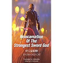 Reincarnation of the Strongest Sword God: Book One - Starting Over