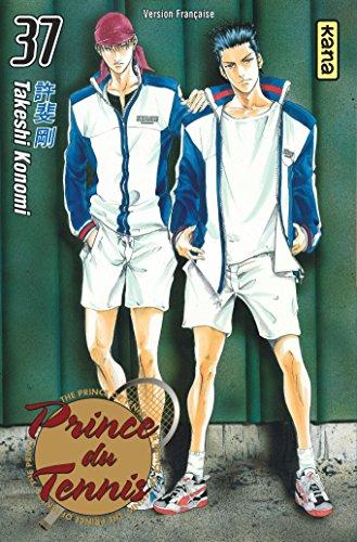 Prince du tennis Vol.37 par KONOMI Takeshi