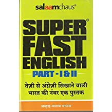 Salaam Chaus Superfast English Book Pdf