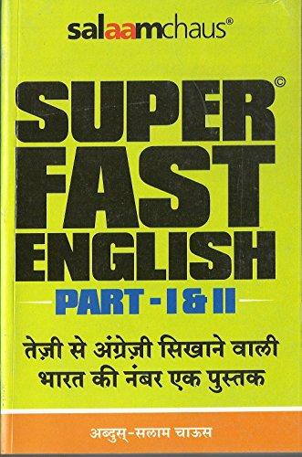 Super-Fast-English-Part-I-II