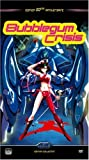 Bubblegum crisis, vol. 3 [FR Import]
